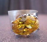 Sterling Silver Yellow Gemstone Ring from Joseph Genuardi Florist in Norristown, PA